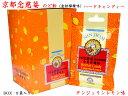 京都念慈菴 のど飴 タンジェリンレモン味(ハード)BOX8袋入 その1