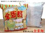 全蛋麺 たまご麺 1袋