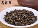 烏龍(ウーロン)茶 ご家庭用300g
