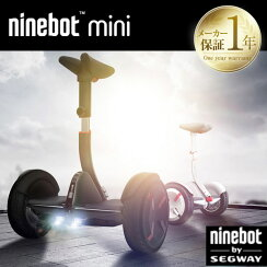 【送料無料】【正規品】NinebotminininebotナインボットセグウェイsegwaySEGWAYセグウェイ式車両式次世代乗り物電動二輪車miniproアウトドア