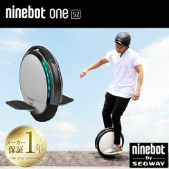 【送料無料】【正規品】NinebotOneS2ninebotNinebotOneS2電動一輪車segwaySEGWAYセグウェイアウトドア