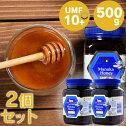 マヌカハニーUMF10+500g