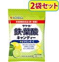 サヤカ 鉄・葉酸キャンディー レモンライム味 (2袋セット)