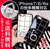 バンカーリング iPhone7ケース リング iPhone7ケースリング iphone5/5s iPhone6 iPhone6 Plus アイフォン7 アイフォン7プラス デコケース ラインストーン 落下防止 リングスタンド スタンドホルダー ペアカップル バンパークリアケース【即納】05P28Sep16