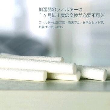 M1加湿器 5本セット 給水芯棒 卓上 オフィス 車載 給水芯棒 加湿器 5本 1か月1本 交換給水芯棒 給水芯棒 弊社には他のUSB加湿器 交換用フィルター 対応 ハサミでカット 長さを調整 使える