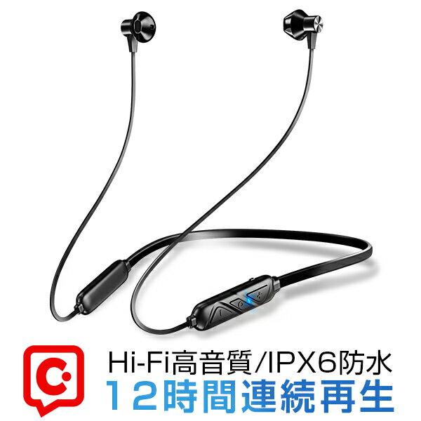 ワイヤレスイヤホンbluetoothイヤホン防水インナーイヤ型Bluetooth5.0スポーツ両耳ブルートゥースイヤホン音量調整