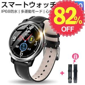「Bluetooth5.0 フルタッチ操作」itDEAL スマートウォッチ 血圧 IP68防水 日本語 line 対応 活動量計 心拍計 歩数計 スポーツ スマートブレスレット 着信通知 睡眠検測 アラーム ビジネス 腕 時計 メンズ レディース iphone Android Line対応 2021