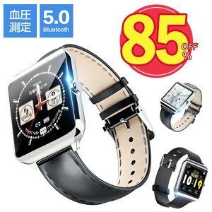 「スーパーセール」「最新型 1.54インチ大画面 Bluetooth5.0」itDEAL スマートウォッチ 血圧 フルタッチ操作 着信通知 睡眠検測 活動量計 心拍計 歩数計 時計 音楽製御 天気予報 リストバンド 腕時計 メンズ レディース ビジネス 実用的 iphone android line 対応