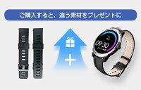 「スーパーセール」「Bluetooth5.0 フルタッチ操作」itDEAL スマートウォッチ 血圧 IP68防水 日本語 line 対応 活動量計 心拍計 歩数計 スポーツ スマートブレスレット 着信通知 睡眠検測 アラーム ビジネス 腕 時計 メンズ レディース iphone Android Line対応 2021