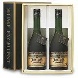 世界報選擇最佳訓練金獎得主優秀的白蘭地酒2瓶梅酒(行政長官- 30)[梅酒エクセレント2本入り(CE-30) 750ml×2本【楽ギフ包裝】]