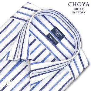 CHOYA SHIRT FACTORY カジュアル 日清紡アポロコット COOL CONSCIOUS 長袖 ワイシャツ メンズ 春夏秋 形態安定加工 ブルーストライプ ボタンダウンシャツ 綿:100% ブルー(cfd160-450) 2109de