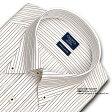 【日清紡アポロコット】長袖・オルタネイトストライプ・ボタンダウンシャツ・綿100%形態安定・CHOYAシャツCHOYA SHIRT FACTORY(cfd811-425)