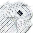 【日清紡アポロコット】NEWサイズ長袖・ブルーストライプ・ワイドカラー・ドレスシャツ・綿100%形態安定・CHOYAシャツCHOYA SHIRT FACTORY(cfd814-450) [コンビニ受取対応商品][楽天カード分割]