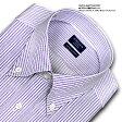 【日清紡アポロコット】長袖・アイビーストライプ・ボタンダウン・ドレスシャツ綿100%形態安定・CHOYAシャツ(cfd922-460)