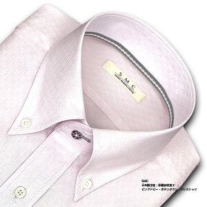 ピンクドビー・ボタンダウン・ドレスシャツ ビジネス ワイシャツ コンビニ
