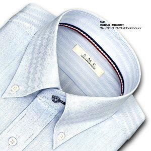 ブルードビーストライプ・ボタンダウン・ドレスシャツ ビジネス ワイシャツ コンビニ
