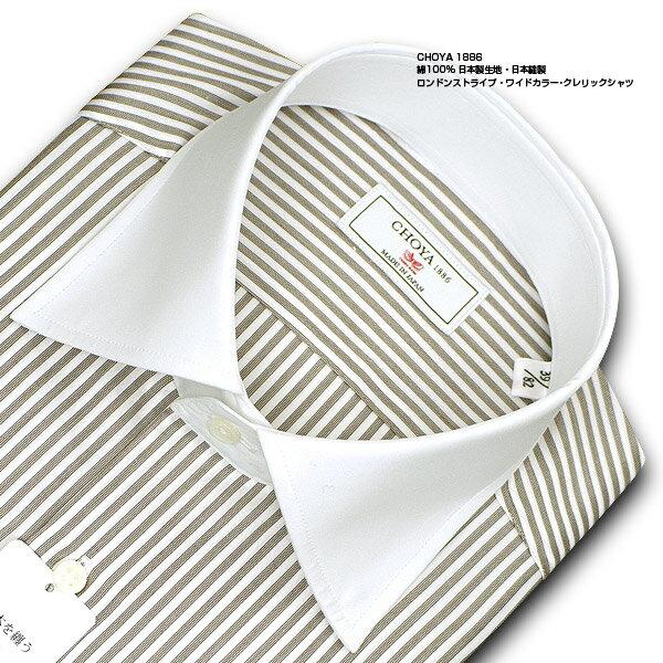 CHOYA1886の商品画像