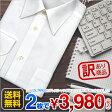 綿100%・ゆったり・長袖・2枚セット・ドレスシャツ白ブロード・レギュラーカラー・CHOYAシャツ(ワイシャツ・Yシャツ・ビジネスシャツ・50%OFF・SALE・セール)(cxd200-3)