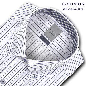 LORDSON 長袖 ワイシャツ メンズ 春夏秋冬 形態安定加工 ブルーピンストライプ ボタンダウンシャツ|綿:100% ブルー(zod933-450)