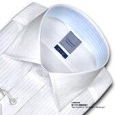 LORDSON綿100% 形態安定加工 標準体ドビーストライプ・ワイドカラー・ドレスシャツ(zod901-200)