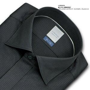 LORDSON 長袖 ワイシャツ メンズ 春夏秋冬 形態安定加工 比翼前立て ダブルカフス ブラックドビーストライプ ワイドカラー ドレスシャツ   綿:100% 高級 上質 (zod920-485)(sa1)