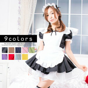 Cosplay cutie maid Cosplay maid costume Alice adult Lolita S 4L size available 9 color development 4-piece set Kosupure costume448 costume