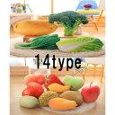 リアルやおやクッション クッション 野菜 ベジタブル 果物 フルーツ 白菜 チンゲン菜 ブロッコリー