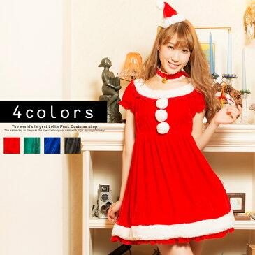 ハロウィン コスプレ サンタコスチューム パイロンガール コスプレ クリスマス セクシー衣装 M〜2Lサイズあり 4色展開 3点セット こすぷれ はろういん costume357 衣装