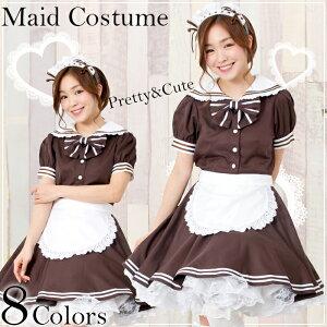 नौकरानी कॉस्टयूम Cosplay नौकरानी कॉस्टयूम ऐलिस वयस्क लोलिता एम 2L आकार 4 रंग सेट 4-रंग सेट Kosupure पोशाक 598 कॉस्टयूम
