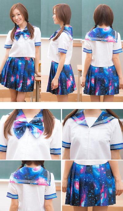 セーラー服コスプレ制服女子高生ブレザー制服S〜2Lサイズあり2色展開3点セットcostume933衣装
