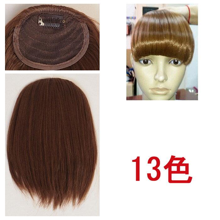 ウイッグ 前髪ポイントウィッグ エクステ 耐熱 wig カラー展開 コスプレ こすぷれ w132 衣装