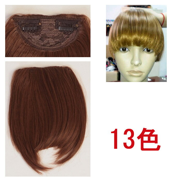 ウイッグ 前髪ポイントウィッグ エクステ 耐熱 wig カラー展開 コスプレ こすぷれ w133 衣装