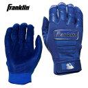 【ネコポス発送】フランクリン バッティンググローブ CFX PRO FULL COLOR CHROME 20576F1K6 20576F2K6 手袋 両手用 Franklin