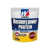 【送料無料】ウイダー リカバリーパワープロテイン ココア味  3.0kg 28mm12301 糖質・タンパク質 EMR