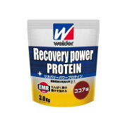 ウイダー リカバリーパワープロテイン タンパク質