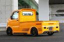 キャリイ DA63T リアバンパー(LEDリアマーカー付属) K-BREA...