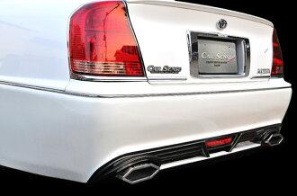マジェスタ17系リアバンパークリエイティブディレクションシリーズカーセンス