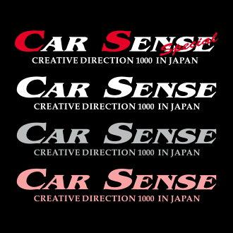 CARSENSEステッカーカーセンス