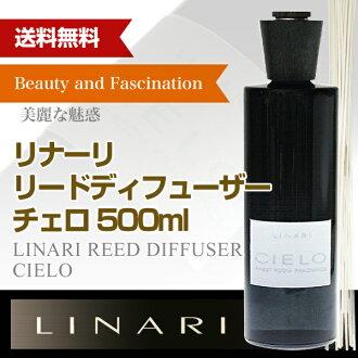 LINARI (LINARI) Reed diffuser cello (CIELO) 500 ml diffuser