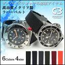 バネ棒付き 時計 ベルト 腕時計 イタリア BC ボネットシ...