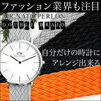 バネ棒付き 時計 ベルト 腕時計 バンド AIR NATO PERLON STRAP DOUBLE BRAID パーロン ダブルブレイド ダブル編み 18mm 20mm 22mm