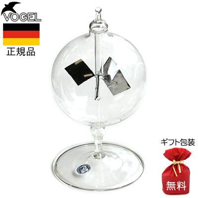 【ワイド】Vogel Radiometer フォーゲル ラジオメーター ドイツ製 書斎 リビング インテリア 雑貨 クリスマス プレゼント 父の日 贈り物 ガラス