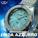 時計 腕時計 ダイバーズ イタリア SQUALE スクワーレ PROFESSIONAL プロフェッショナル ONDA AZZURRO オンダ アズーロ 1521-026 ダイバーズ 500m防水 メッシュブレス AUTOMATIC 自動巻き