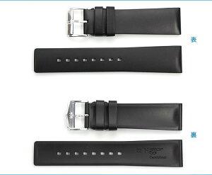 ◆HIRSCHPureCaoutchoucヒルシュピュアカウチューク腕時計用・時計ベルト・時計バンド18mm20mm22mm【あす楽対応】【送料無料】【メンズ】【ラバー】