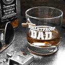 BENSHOT ベンショット Whisky glass ウィスキーグラス アメリカ ASA ブルー レッド DAD USMC 11oz(325ml) 米国製 ハンドメイド ウイスキーグラス 宅飲み