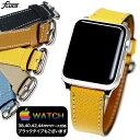 時計 ベルト 腕時計 時計バンド ドイツ FLUCO フルーコ Calf belt Apple watch Series4対応 アップルウォッチ ベルト バンド 38mm 40mm 42mm 44mm