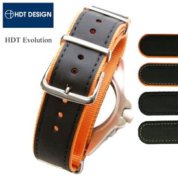 時計 ベルト 腕時計 バンド HDT Evolution エボリューション ラバー ナイロン20mm 22mm ブラック オレンジ