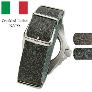 時計 ベルト 腕時計 バンド HDT DESIGN Crackled Italian NATO クラックルド イタリアンレザー 革 20mm 22mm ブラック ブラウン ネイビー ブルー