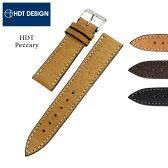 時計 腕時計 ベルト バンド HDT Peccary leather ペッカリー レザー 革 18mm 20mm 22mm ブラック ブラウン
