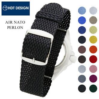 ◆ 空氣北約 PERLON 錶帶發出佩羅錶帶的手錶手錶皮帶手錶帶 16 毫米 18 毫米 20 毫米 22 毫米 24 毫米